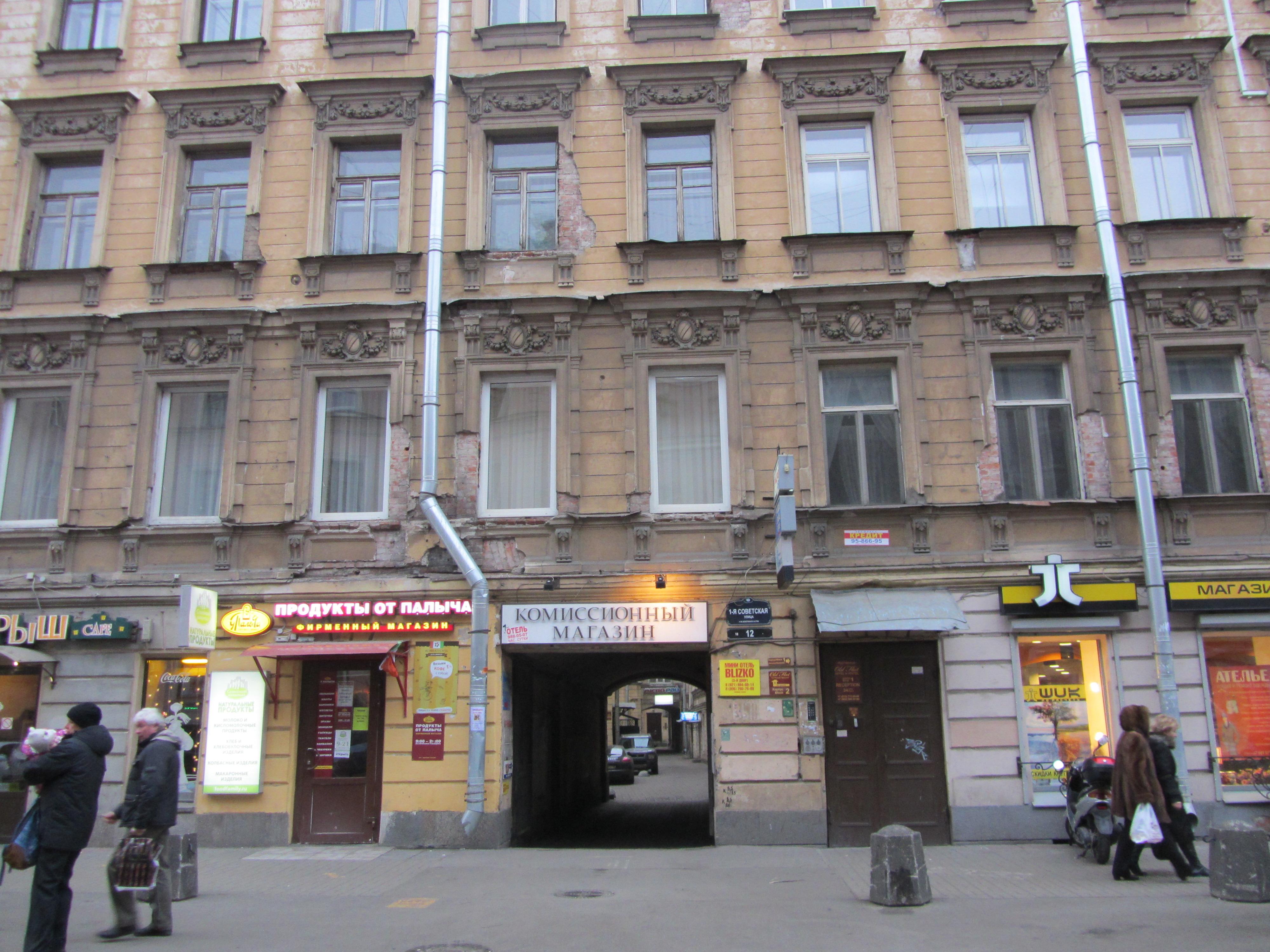 Досуг 7-я Советская улица эротический массаж для левушек в спб